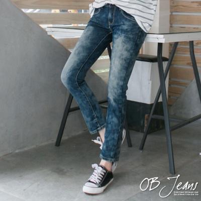 0410新品 個性激瘦~嚴選雪花渲染纖長反折牛仔褲