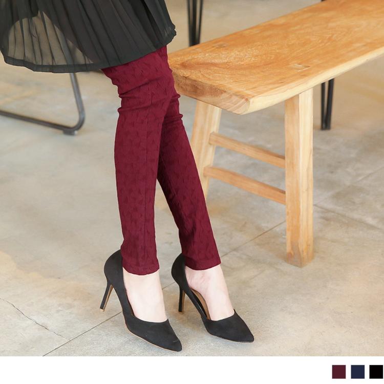 0923新品 美學體驗~幾何織紋彈力鬆緊窄管褲?3色