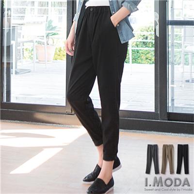 0513新品 時髦雅緻~質感面料打褶美型哈倫褲.3色