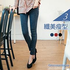 0107新品 纖美瘦型~彈力微粒質感雪花鬆緊窄管褲‧3色