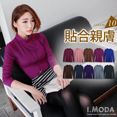 0115新品 貼合親膚暖感素色高領上衣.10色
