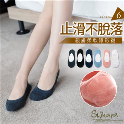 0825新品 【特價款】 透氣親膚~舒適柔軟止滑隱形襪(二入一組).6色