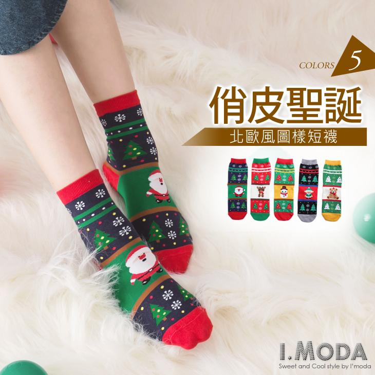 【特價款】 北歐風ob尺寸聖誕圖樣百搭短襪.5色