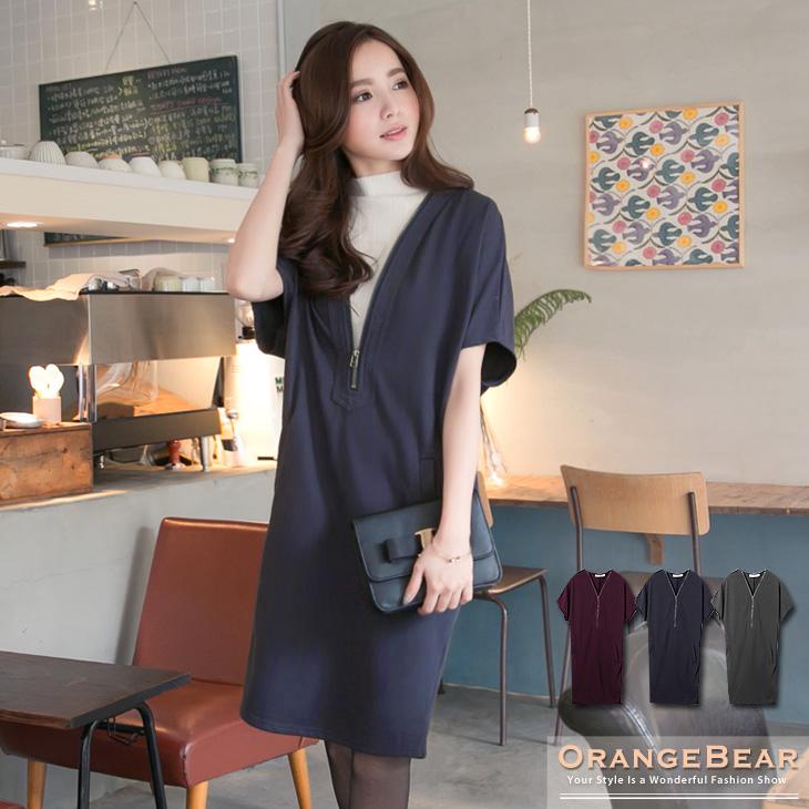 0302新品 姣好氣息~V領開拉鍊素色雙口袋連袖洋裝.3色