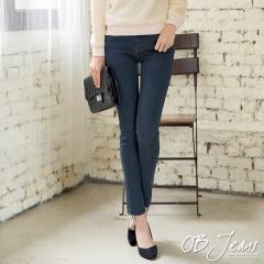 0129新品 長腿秘辛~嚴選美臀修身感深藍牛仔窄管褲