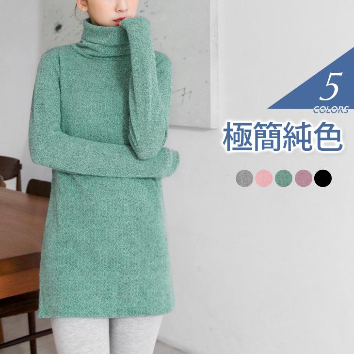 0115新品 混色仿毛料高領保暖上衣.5色
