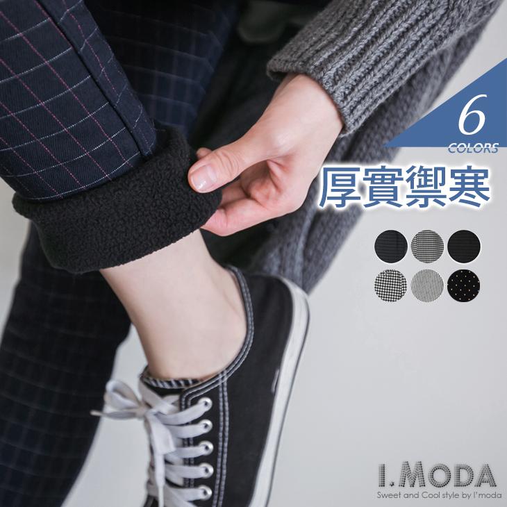 多種花色彈性修長搖粒絨窄管褲.6色