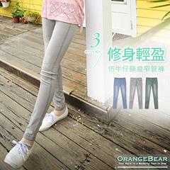 【LINE限定】修身輕盈~仿牛仔刷色顯瘦鬆緊窄管褲‧3色
