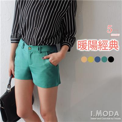 0916新品 暖陽經典~時尚造型感假腰帶拼接雙口袋短褲‧5色
