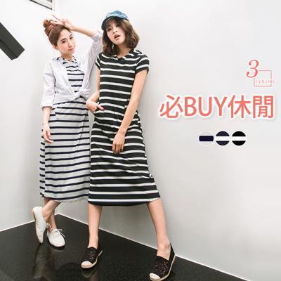 0601新品 必BUY休閒~滿版橫條紋連帽長洋裝.3色