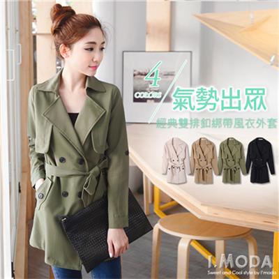 0224新品 氣勢出眾~經典雙排釦綁帶風衣長版外套.4色