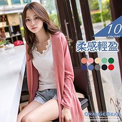 0421新品 柔感輕盈~薄針織開襟長版罩衫外套.8色