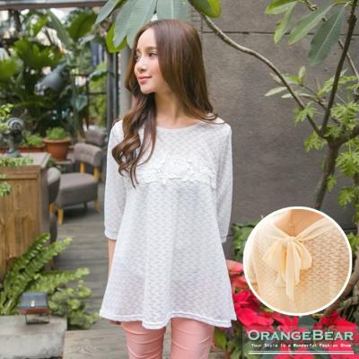 微光甜美~波浪鏤空織紋X布蕾絲後綁帶上衣.2色