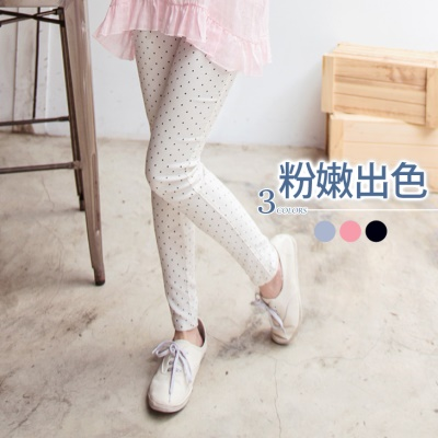 粉嫩出色~波點配色彈力修身八分褲‧3色