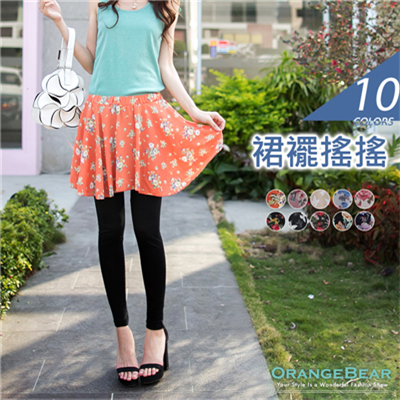 0329新品 裙襬搖搖~假兩件花裙內搭褲.10色