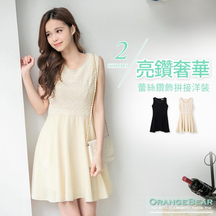 0821新品 亮鑽奢華~蕾絲鑽飾拼接背心洋裝?2色