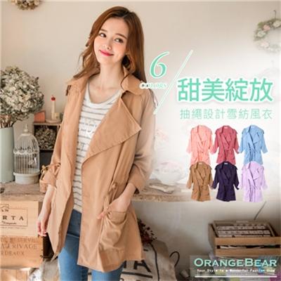 甜美綻放~翻領抽繩設計雪紡長版外套.6色