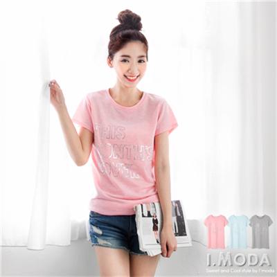 0409新品 微甜個性~金屬感英文燙印混色短袖T恤.3色