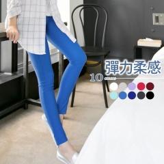 0411新品 彈力柔感~顯瘦剪接超彈性鉛筆窄管褲.10色
