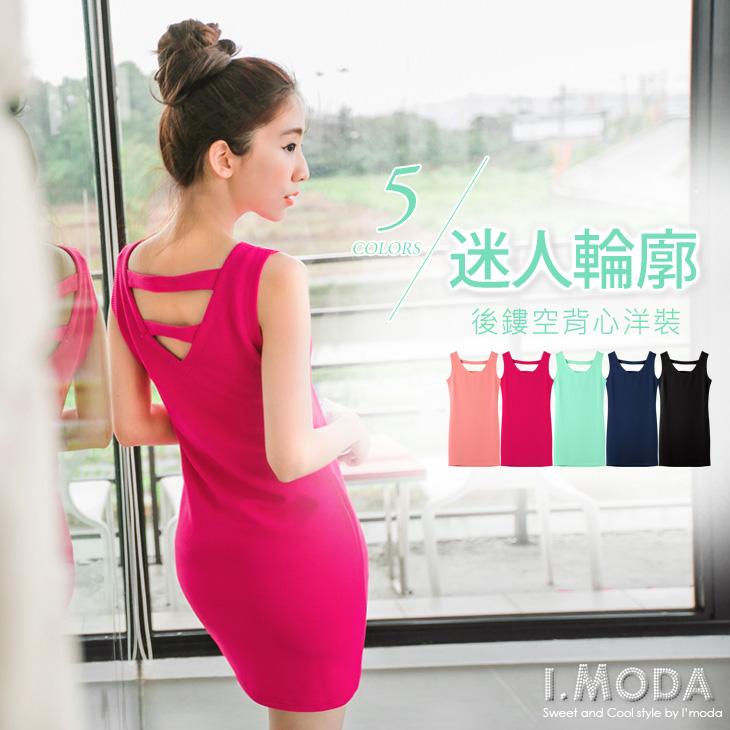 0907新品 ob嚴選 廣告迷人輪廓~V型後鏤空壓紋顯瘦背心洋裝.5色