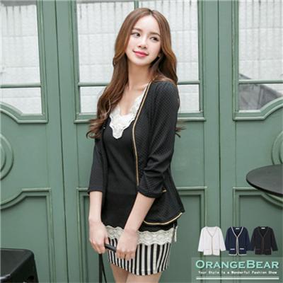 0408新品 典雅高端~質感壓紋面料鍊條裝飾開襟外套.3色