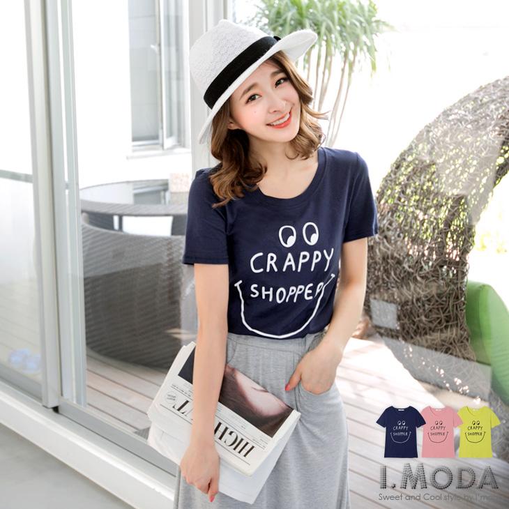 【瘋狂下殺!任選$149】 自然氛圍~嚴選俏皮微笑造型燙印泰森全棉T恤.3色