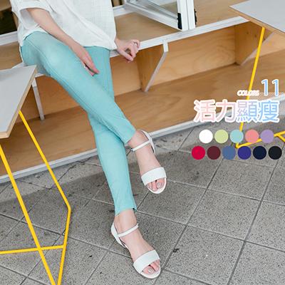 活力顯瘦~3D立體車線顯瘦剪裁多色窄管褲.11色