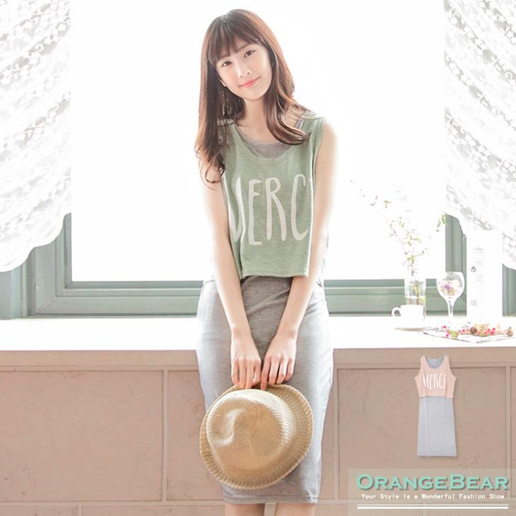 【絢爛盛夏?洋裝75折】自然甜心~兩件式英文燙印無袖長版洋裝.2色