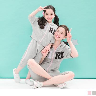 0601新品 親子系列~英文字母拼布五分袖連帽上衣/外套‧童2色