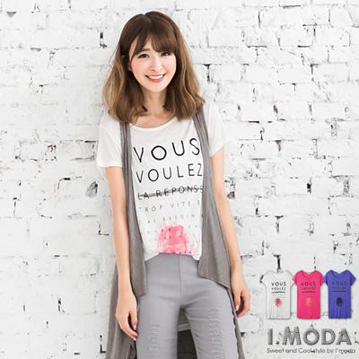 0519新品 休閒甜心~暈染設計彈性修身前短後長T恤.3色