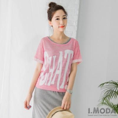 微甜姿態~鏤空混色感織紋蕾絲反摺袖長版上衣.3色