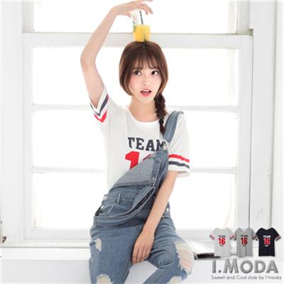 0526新品 玩酷女孩~撞色運動風五分袖寬版T恤.3色