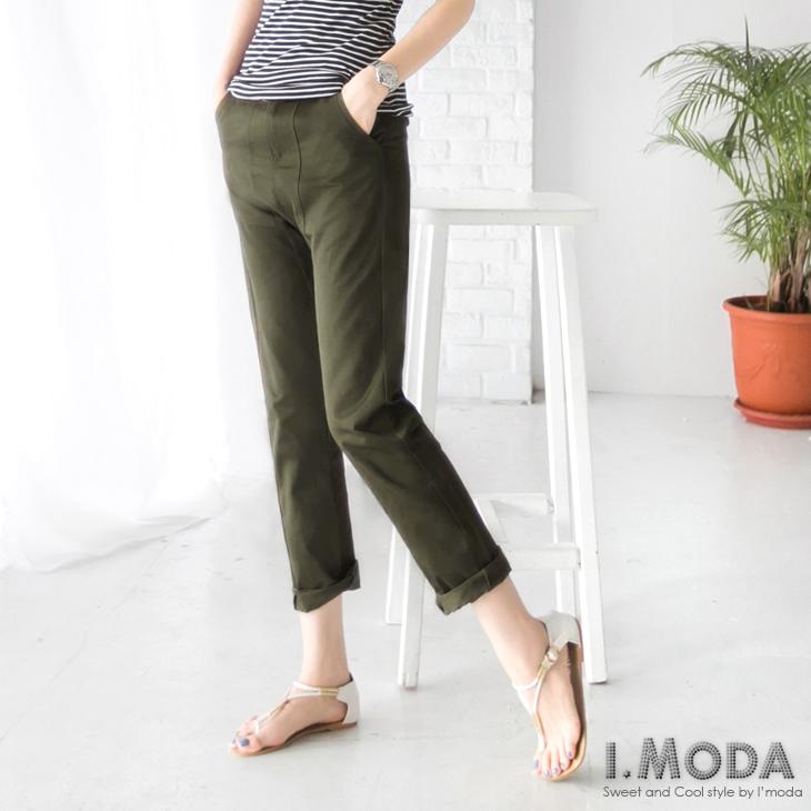 0911新品 輕閒姿態~單色立體剪裁哈倫長褲.2色