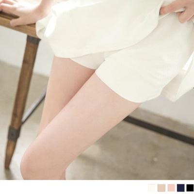 0527新品 百搭舒適~素色質感面料鬆緊安全褲.5色