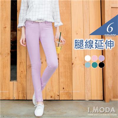 【顯瘦下著♥任選65折】腿線延伸~撞釘造型纖瘦貼合多彩窄管褲.6色