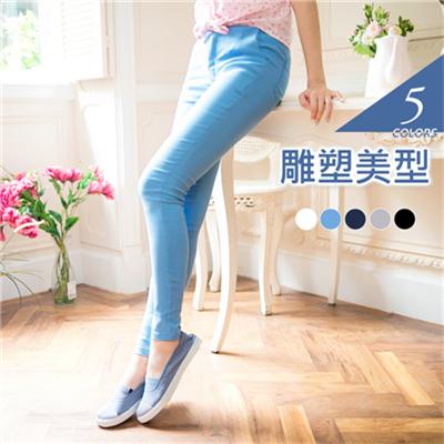 0505新品 雕塑美型~開釦修飾彈力窄管褲•5色