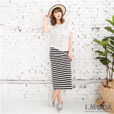 0525新品 好感層次~條紋拼接燙印T恤假兩件式長洋裝.2色