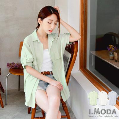 【春夏斷碼?2件59折】個性宣示~純色雙口帶造型反折連袖襯衫.3色