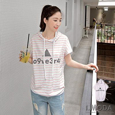 0331新品 活力甜妞~條紋拼接抽繩連帽前短後長上衣.2色