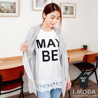 0702新品 造型玩搭~純色拼接下擺布蕾絲設計連袖T恤.2色