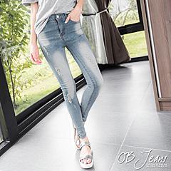 0630新品 細腿時尚~破損感刷白修身剪裁窄管牛仔褲