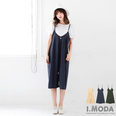 【春夏斷碼♥2件59折】潮流風格~寬鬆感打摺設計細肩吊帶褲.3色