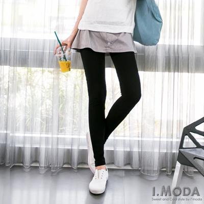0924新品 清新魅力~素色排釦假兩件式內搭褲.2色