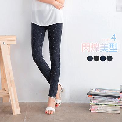 0627新品 閃爍美型~細膩印花彈力刷色窄管褲‧4色