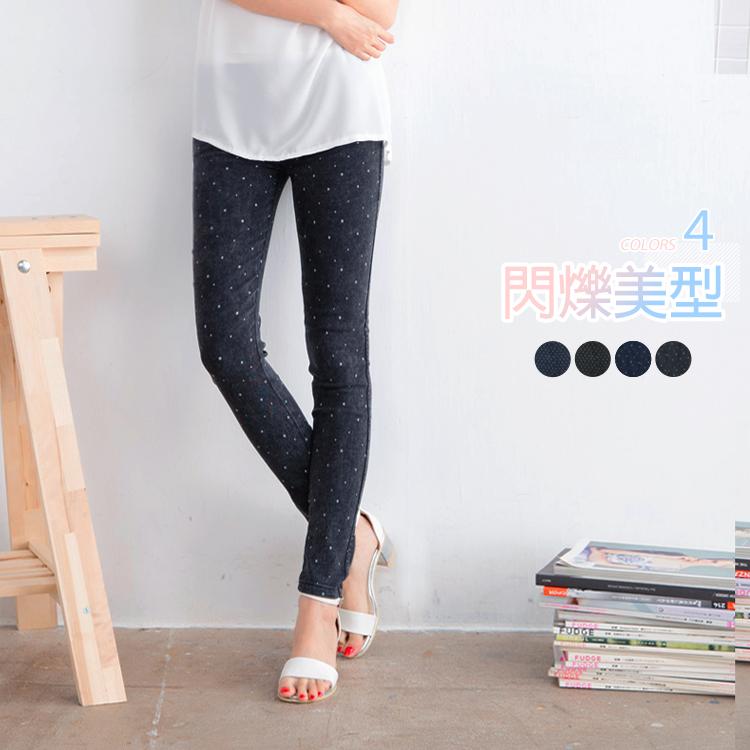 0425新品 閃爍美型~細膩印花彈力刷色窄管褲?4色