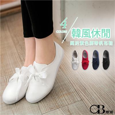 【LINE限定】韓風休閒~簡約素色綁帶帆布鞋.4色
