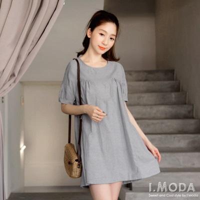 0625新品 文青美感~純色寬版設計打摺五分袖長版上衣