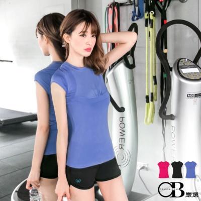 0615新品 體態展現~胸前抓皺拼接剪裁修身腰線上衣.3色