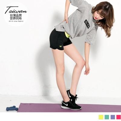 腰頭撞色貼合運動休閒彈力短褲.4色