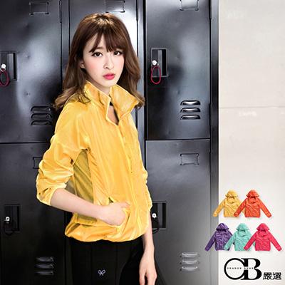 0613新品 透氣乾爽~防潑水防風網布拼接風衣拉鍊外套/夾克.5色